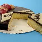 Domina Torte angeschnitten